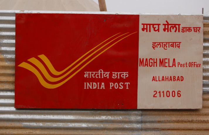 India Post launches e-commerce delivery centre