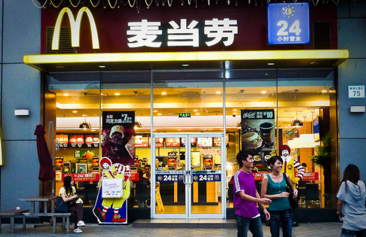 McDonald's throws Barbie parties across China