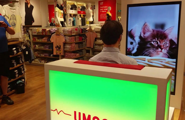 Uniqlo helps you choose the perfect t-shirt
