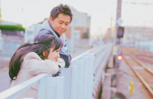 Dating apps seduce exhausted Gen Yers in Japan