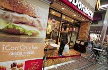McDonald's Japan launches complaints app