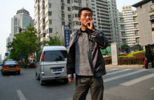 Beijing launches public smoking ban